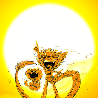 Stand with The Sun