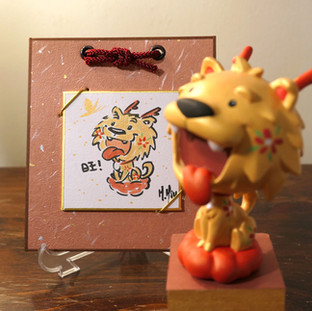Year of the Dragon Dog - Gold