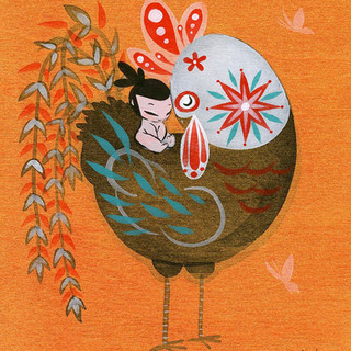 Mettā - Year of the Rooster