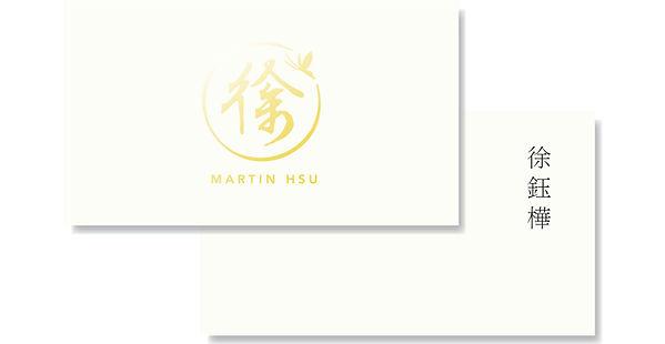 Asian American Artist Martin Hsu