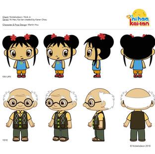 Character Design: Kai-lan & Yeye