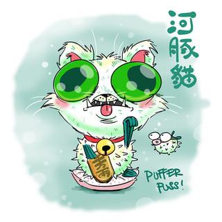 Puffer Puss Money Cat