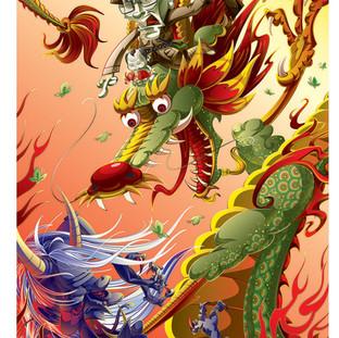 Four Guardians - Dragon