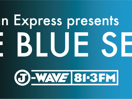 American Express presents THE BLUE SESSIONS vol.1