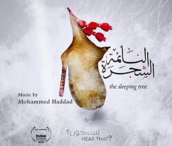 a bahraini tale album cover by Mohammed Haddad