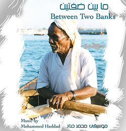 between two banks music by Mohammed Haddad