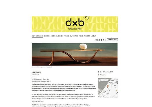 Dubai design week.png
