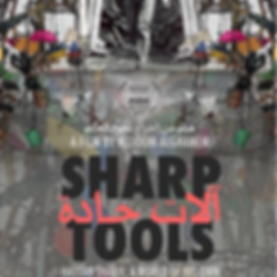 sharp tools