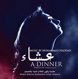 a dinner music by Mohammed Haddad