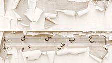 شعرية الموسيقى وهي تحاكي موسيقى الشعر