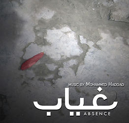 absence music by Mohammed Haddad