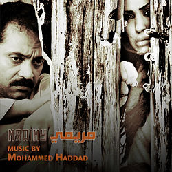 mraimy music by Mohammed Haddad