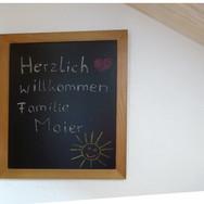Ferienwohnung_Stumbaum_Eingangsbereich1.jpg