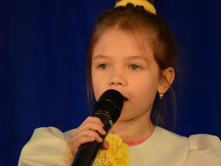 Поздравляем от всей вокальной семьи Соню Иванову с 7-тием!