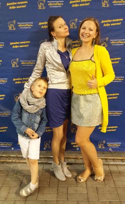 Kasian, Anna i Olesya