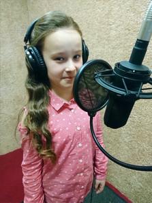 Запись голоса Анна