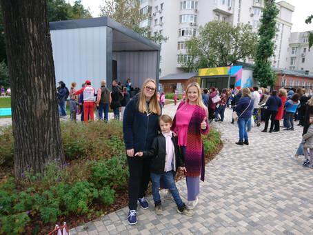 Новый учебный год и сразу концерт в день города Москвы...