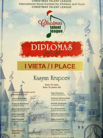 Лауреат 1 место Christmas talent league