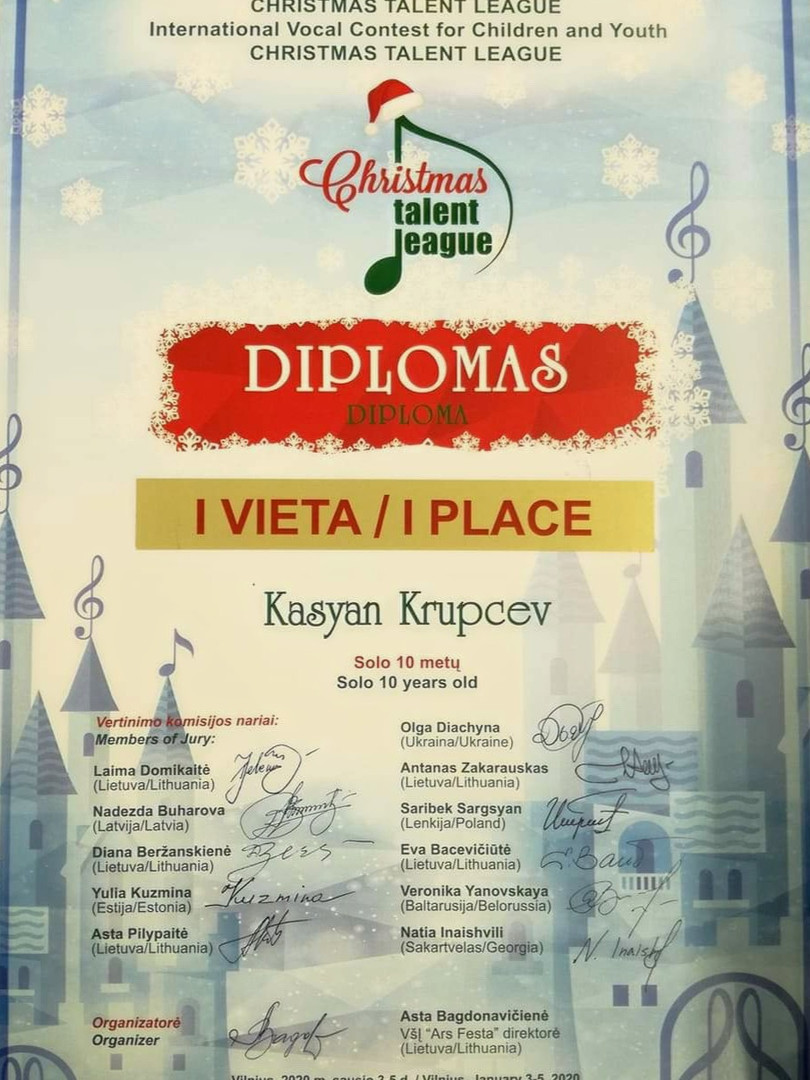 Лауреат 1 место Christmas talent league