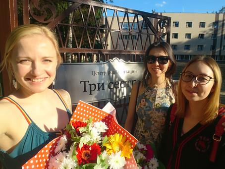 """Благотворительный концерт в центре реабилитации """"Три сестры""""."""