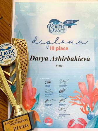 3 место Baltic voice