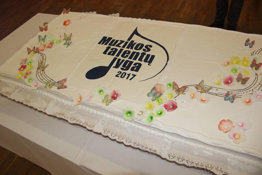 А вот и конкурсный тортик