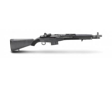 The SOCOM 16 M1A