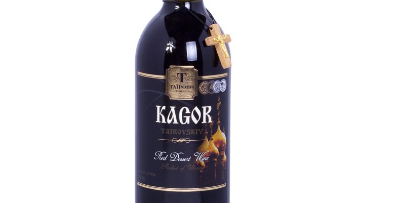 Kagor Tairovskiy Red Desert