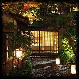 KYT0102 - Kyoto Kitcho.JPG