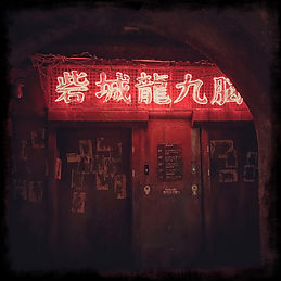 red-neon-sign-at-an-amusement-arcade-clo