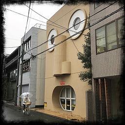 KYT0029 - Face House.JPG
