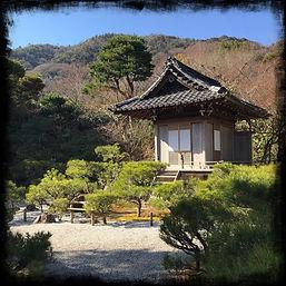 KYT0038 - Okochi Sanso Gardens.JPG