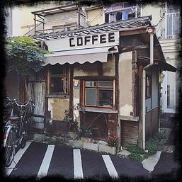 KYT0034 - Nijo Ko Coffee Stand.JPG
