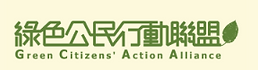 綠色公民.png