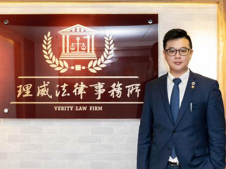 「理威法律事務所」陳彥彰律師──懂得傾聽 胸懷情、理、法的法律人