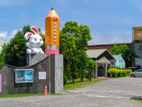 「玉兔文具工廠」唐鏡川──永恆時光中跳躍的玉兔  一筆一畫續寫臺灣文化脈絡