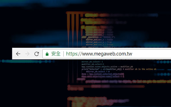 HTTPS_Security_Website_megaweb