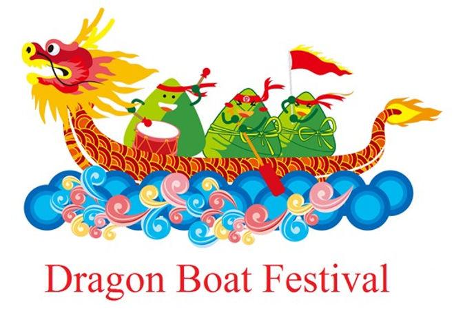 Announcement of 2021 Dragon Boat Festival