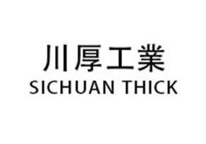 川厚工業有限公司 SICHUAN THICK INDUSTRY LIMITED COMPANY