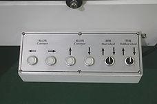 输送机电控系统