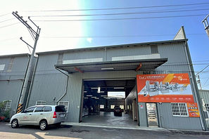 T&G's new factory site is now opened!