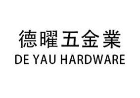 德曜五金業有限公司 DE YAU HARDWARE CO., LTD.