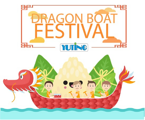 Announcement of 2020 Dragon Boat Festival