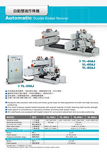 DOUBLE ENDED CIRCULAR SAWING MACHINE
