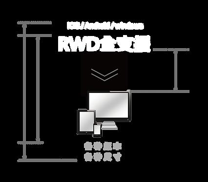 02-工程圖-03.png