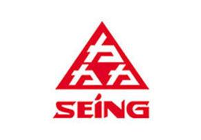 協興電機工業股份有限公司 SEING ELECTRIC & MACHINERY CO., LTD.