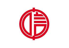 中信木工機有限公司 CHUNG HSIN WOOD WORK MACHINERY LTD.