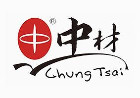 中材國際有限公司 CHUNG TSAI INTERNATIONAL CO., LTD.
