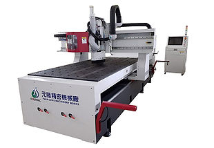 CNC ROUTER YL-12241R