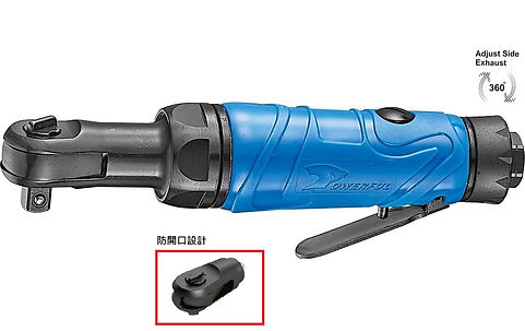 Air Ratchet Wrench